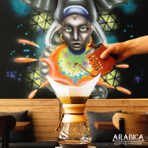 Arabica Coffee House İncek Vista arabica coffee house