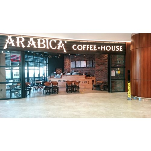 Arabica Coffee House Vega Avm Subayevleri arabica coffee house